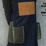 Selvedge Denim Apron RRB Army - 1